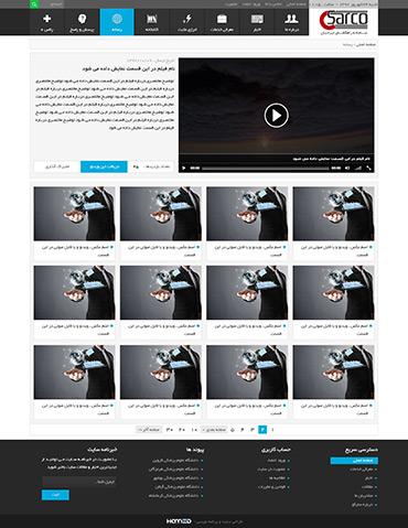 شرکت راهگشای ایرانیان - رسانه - لیست ویدئو ها