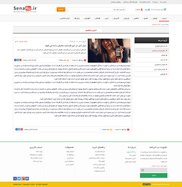 سایت معرفی نرم افزار های مرجع - جزئیات خبر