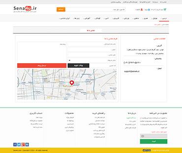 سایت معرفی نرم افزار های مرجع - درباره ما