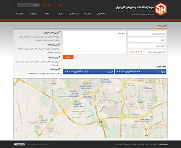 مرکز اطلاعات و فروش آهن ایران - تماس با ما
