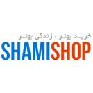 فروشگاه اینترنتی شامی شاپ