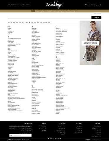 فروشگاه اسنوبیز - طراحان