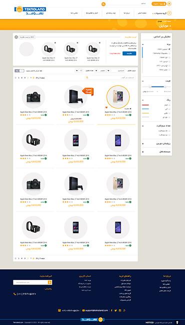 فروشگاه مجازی تکنولند - گروه محصولات