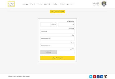 تاکسی یاب - عضویت در تاکسی یاب