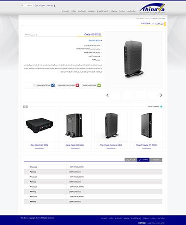 فروشگاه تین آوا - جزئیات محصول - مشخصات فنی