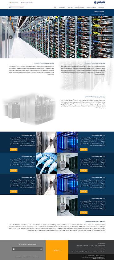 شرکت تیام شبکه - محصولات و خدمات