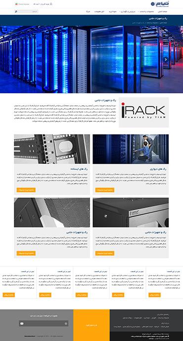 شرکت تیام شبکه - محصولات و خدمات - توضیحات