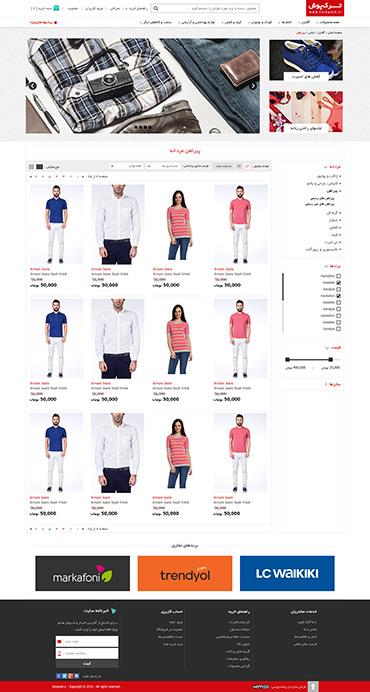 فروشگاه مجازی ترک پوش - گروه محصولات