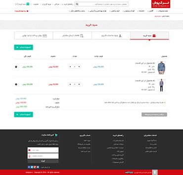 فروشگاه مجازی ترک پوش - جزئیات محصول - مشخصات فنی