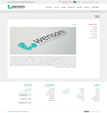 فروشگاه Wensoni - درباره ما