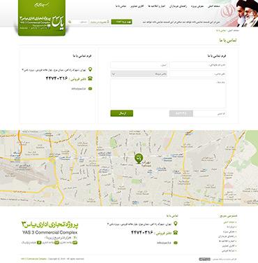 پروژه تجاری اداری یاس3 - تماس با ما