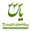 وب سایت پروژه یاس 3