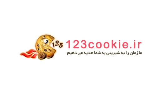 وب سایت فروش شیرینی 123COOKIE