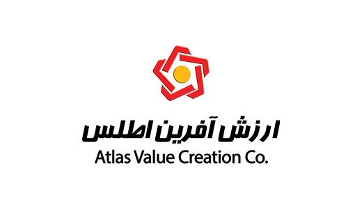 شرکت ارزش آفرین اطلس ملت