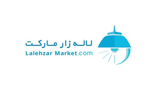 فروشگاه اینترنتی لاله زار مارکت