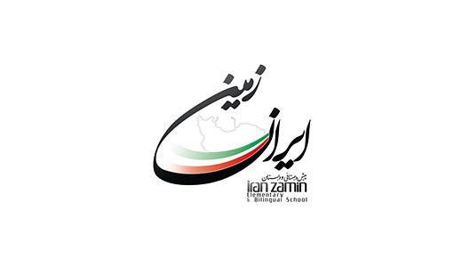 وب سایت مدرسه ایران زمین