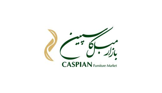 وب سایت بازار مبل کاسپین