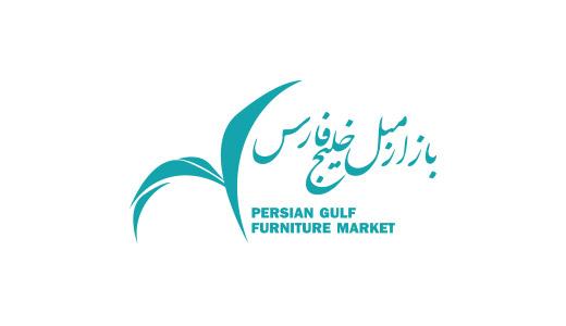 وب سایت بازار مبل خلیج فارس