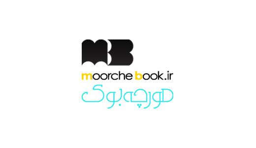 وب سایت مورچه بوک