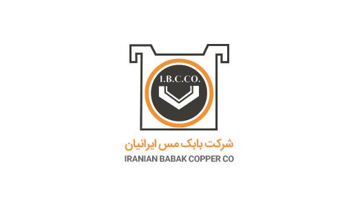 طراحی سایت و برنامه نویسی پرتال اینترنتی شرکت بابک مس ایرانیان ( جزء شرکت های تابعه هلدینگ میدکو)