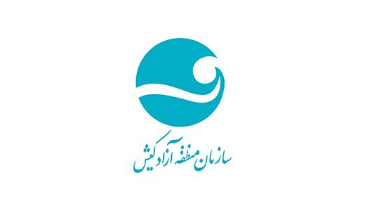 وب سایت و سامانه جامع مسابقات سازمان منطقه آزاد کیش بر روی دامنه اصلی بارگذاری شد.