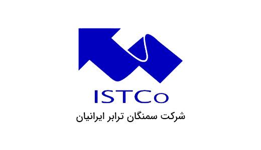 طراحی و برنامه نویسی پرتال اینترنتی شرکت سمنگان ترابر ایرانیان به شرکت حامد پردازش واگذار گردید.