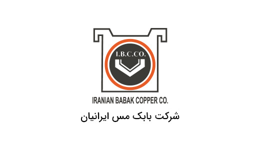 پرتال اینترنتی شرکت بابک مس ایرانیان بر روی دامنه اصلی بارگذاری گردید.