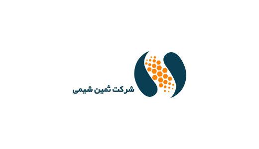 طراحی و برنامه نویسی وب سایت شرکت ثمین شیمی به شرکت حامد پردازش واگذار شد.