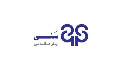 طراحی و برنامه نویسی وب سایت فروشگاهی شرکت سنی پلاستیک به شرکت حامد پردازش واگذار شد.