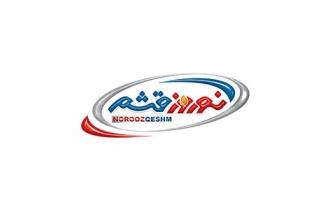وب سایت شرکت نوروز قشم بر روی دامنه ی اصلی بارگزاری شد.