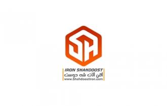 قرارداد طراحی و برنامه نویسی سایت آهن آلات به شرکت حامد پردازش واگذار شد.