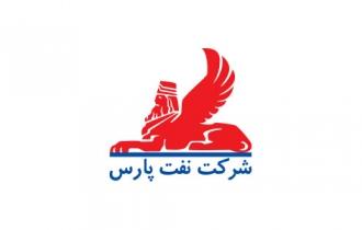 پورتال شرکت نفت پارس بر روی دامنه اصلی بارگذاری شد.