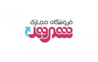طراحی و برنامه نویسی فروشگاه مجازی شهروند به شرکت حامد پردازش واگذار گردید.