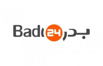 طراحی و برنامه نویسی فروشگاه اینترنتی شرکت بدرسان الکتریک به شرکت حامد پردازش واگذار گردید.