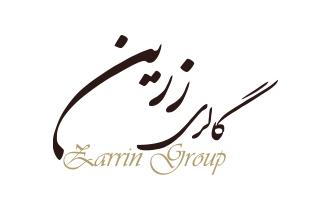 طراحی و برنامه نویسی وب سایت فروشگاهی گالری زرین به شرکت حامد پردازش واگذار شد.