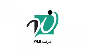 طراحی و برنامه نویسی پرتال اینترنتی شرکت جهانی صنایع معدنی WMI به شرکت حامد پردازش واگذار گردید.